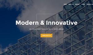 商务型网站页面版式设计分层源文件