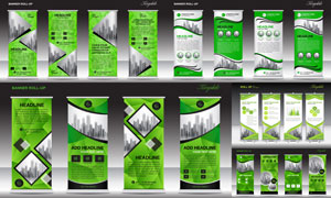 实用广告宣传适用展架设计源文件V3