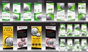 实用广告宣传适用展架设计源文件V4
