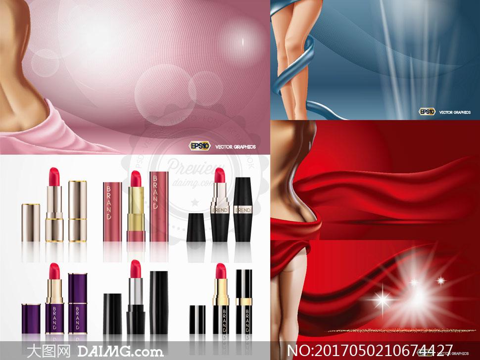 口红唇膏与红绸子美体人物矢量素材