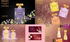护肤品与化妆工具创意设计矢量素材