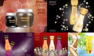 面霜乳液与防晒护肤品广告矢量素材