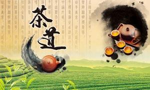 中国风茶道文化海报设计PSD素材