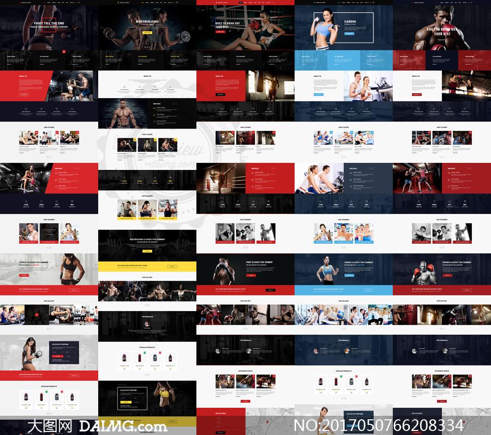 体育健身运动网站页面设计分层模板