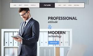 蓝色科技公司网站页面版式分层模板