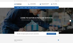 汽车维修保养服务网页设计分层模板
