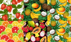 柠檬与草莓等水果元素无缝矢量素材