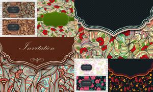 时尚创意线条元素花纹图案矢量素材