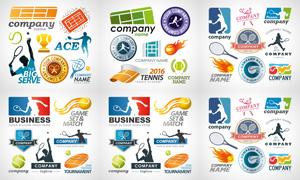 网球人物剪影等标志创意设计矢量图