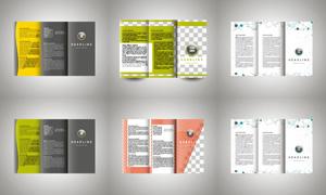 不同配色的折页版式设计矢量素材V3