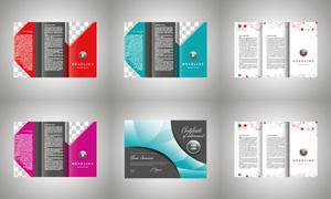 不同配色的折页版式设计矢量素材V4