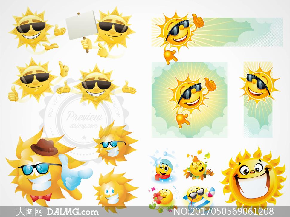 多种形态卡通可爱动物主题矢量素材