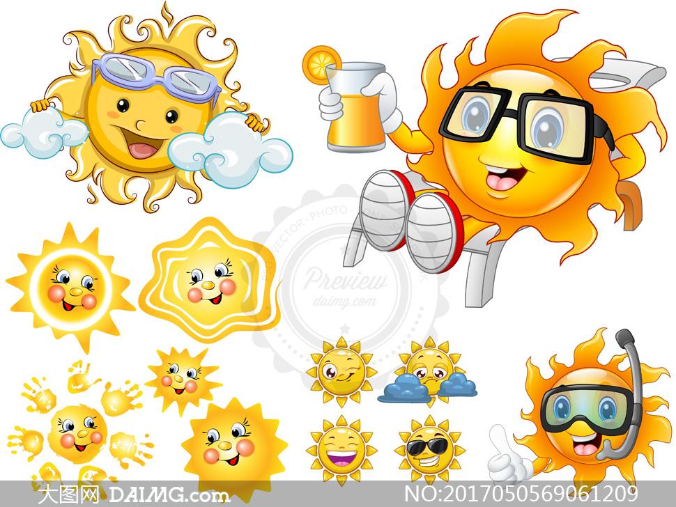拟人化的卡通太阳创意设计矢量素材 - 大图网设计素材