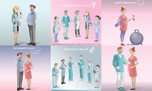 卡通风医疗卫生人物创意矢量素材V1