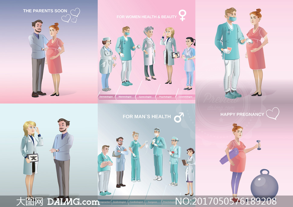 关 键 词: 矢量素材矢量图设计素材卡通可爱人物医疗卫生医院医护