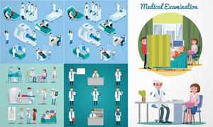 卡通风医疗卫生人物创意矢量素材V2