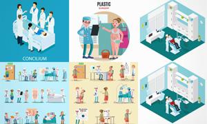 卡通风医疗卫生人物创意矢量素材V3