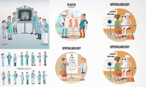 卡通风医疗卫生人物创意矢量素材V4