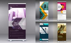 宣传用展架流行版式设计矢量素材V2