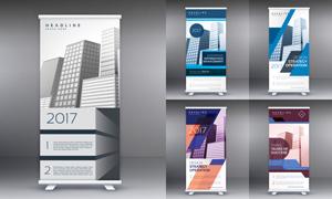 宣传用展架流行版式设计矢量素材V3