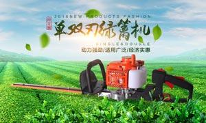 淘宝电动割草机海报设计PSD素材