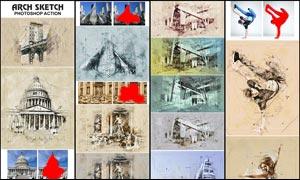 建筑物添加手稿素描效果PS动作