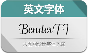 BenderTF系列两款英文字体