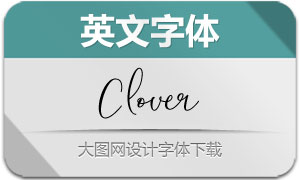 Clover(英文字体)