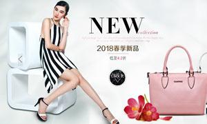 淘宝女包春季新品促销海报PSD素材