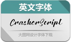 CrasherScript(英文字体)