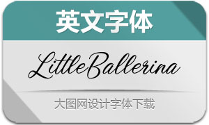 LittleBallerina(英文字体)