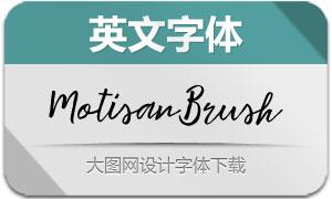 MotisanBrush1(英文字体)