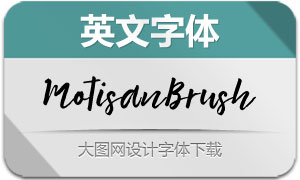 MotisanBrush2(英文字体)