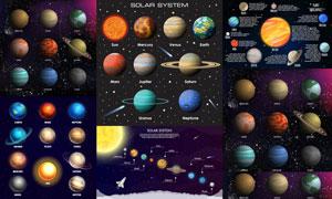 太阳系中的八大行星主题创意矢量图