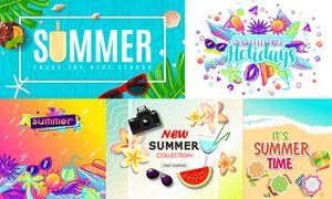 清凉夏日元素海报创意设计矢量素材