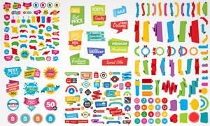 促销打折商品多彩标签设计矢量素材