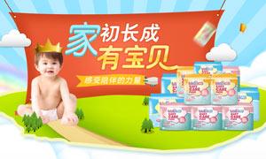 淘宝母婴类产品海报设计PSD源文件