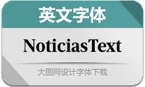 NoticiasText系列6款英文字体