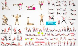 扁平化健身房运动人物设计矢量素材