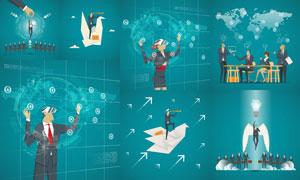 地图纸鹤与商务人物等创意矢量素材
