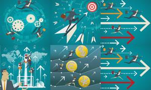 商務金融人物主題創意設計矢量素材