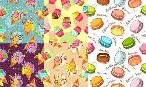 冰淇淋马卡龙与蛋糕等图案矢量素材