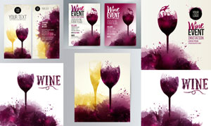 红酒与香槟酒主题创意设计矢量素材