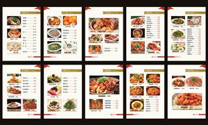 聚煲盆菜谱设计模板PSD源文件
