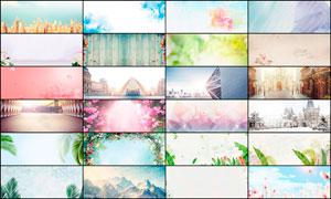 30张淘宝清新淡雅的广告背景图片素材