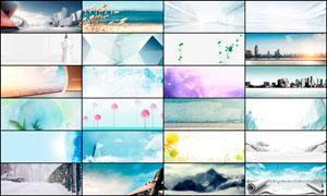 32张淘宝蓝色淡雅风格广告背景图片