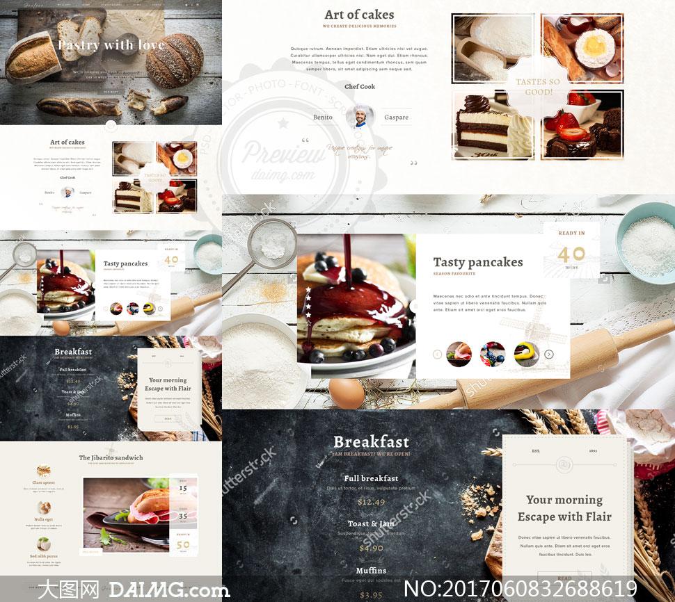 版式设计网页布局欧美模板烘焙美食食物面食面点面包pastrywithlove