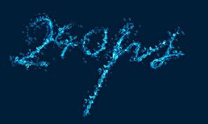 蓝色水花艺术字设计PS教程素材
