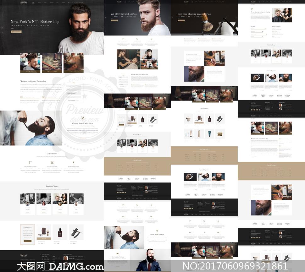 发型护理主题网站页面设计分层模板