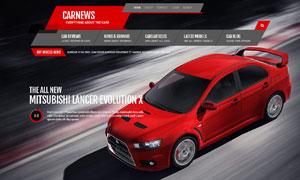 红黑配色汽车销售公司网站页面模板